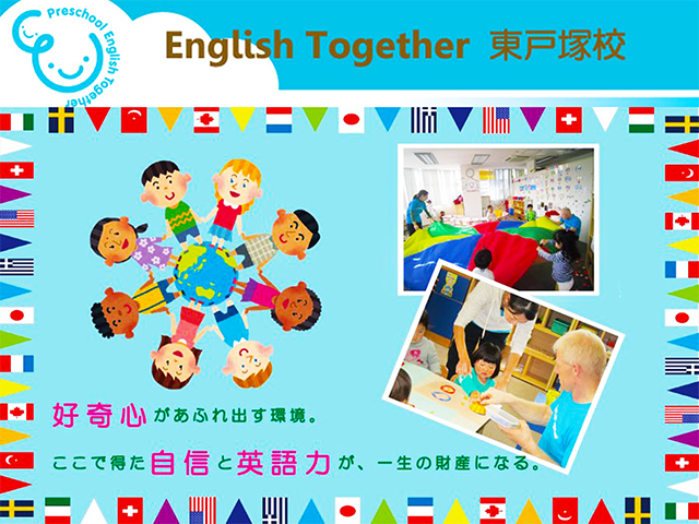 English-Together